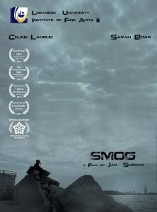Poster-SMOG-Vertical