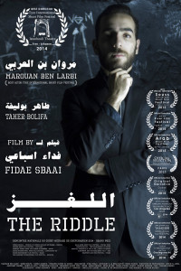The-Riddle-Poster